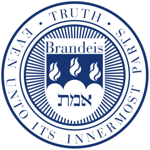 Brandeis_University_seal.svg